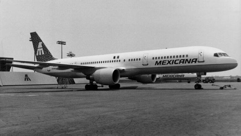 La aerolínea fue fundada en junio de 1921.