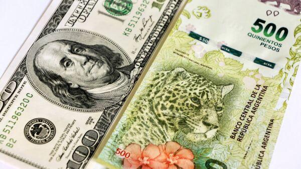 180511 peso argentino dolar is EAQ.jpg