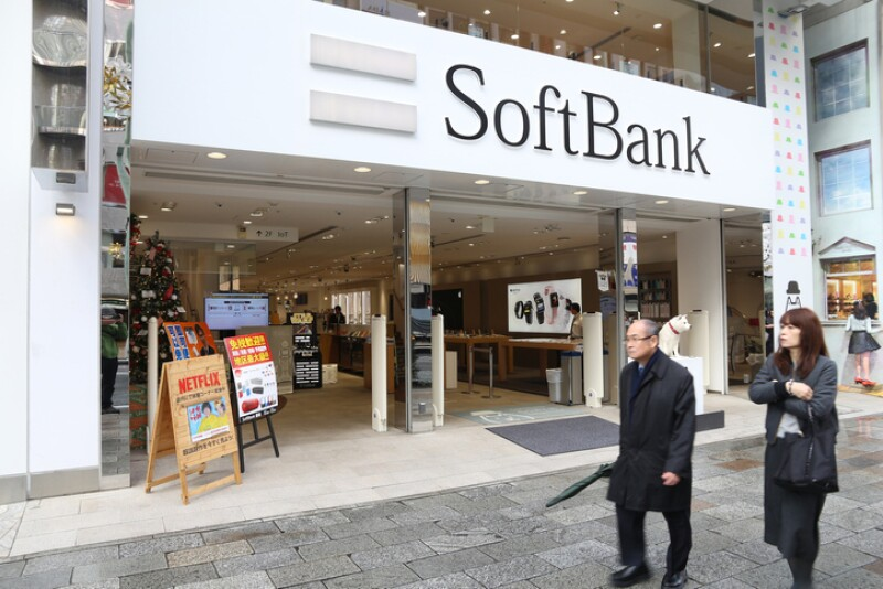 SoftBank mobile operator