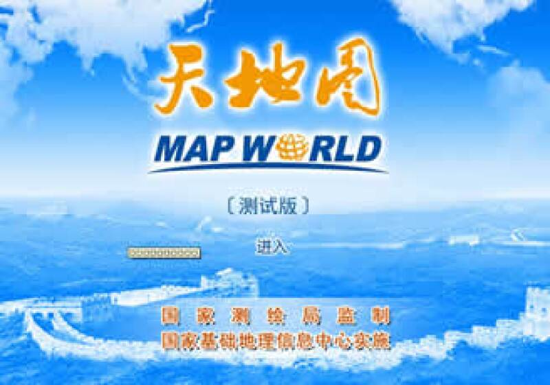 La página principal de Map World presenta una amplia vista de la Gran Muralla China. (Foto: Especial)