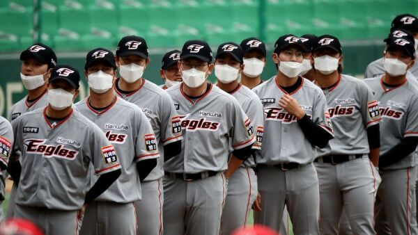 beisbol-corea_5.jpg