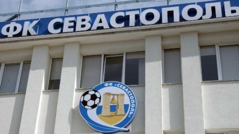 Sevastopol crimea ucrania