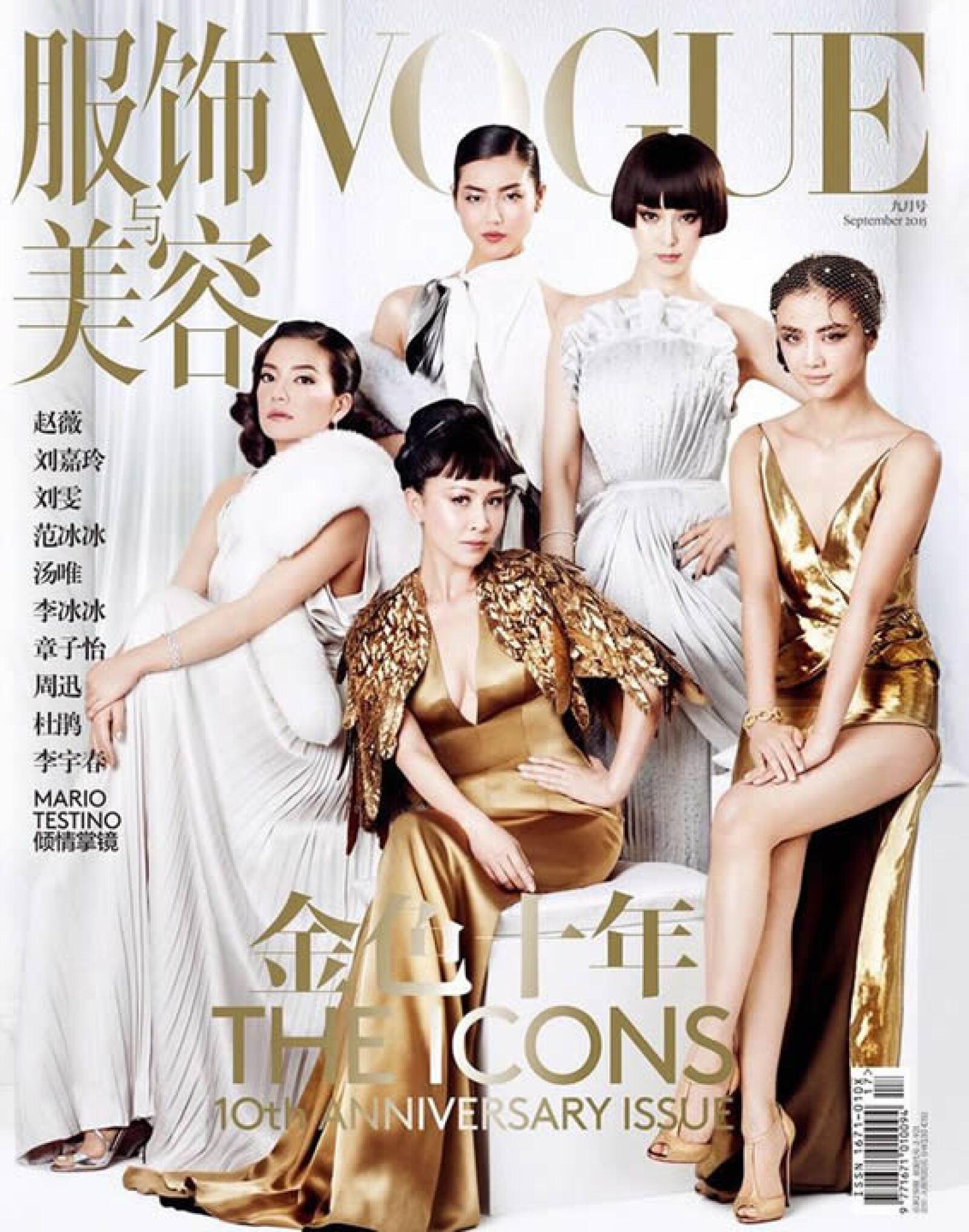 Vogue China: La revista celebra 10 años y en portada aparecen las actrices, modelos y cantantes del país, fotografiadas por Mario Testino.