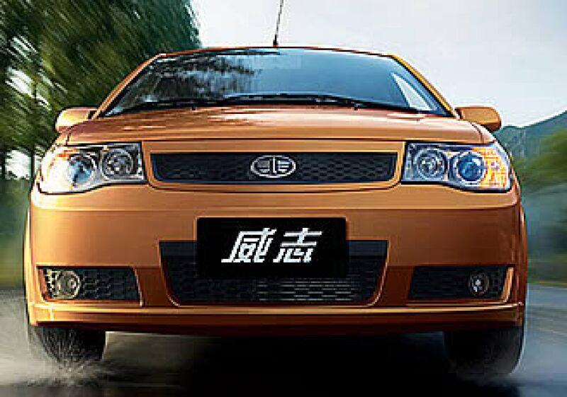 Grupo Salinas Motors y FAW comenzaron a vender los autos en México en 2008. (Foto: Cortesía FAW Group)