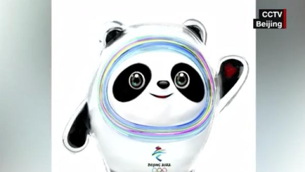 Bing dwen dwen, el oso panda que será la mascota de Beijing 2022