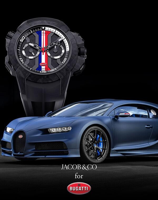 El Epic X Chrono de Jacob & Co y Bugatti