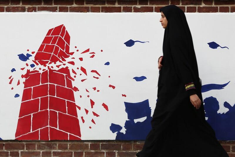 Mujer iraní