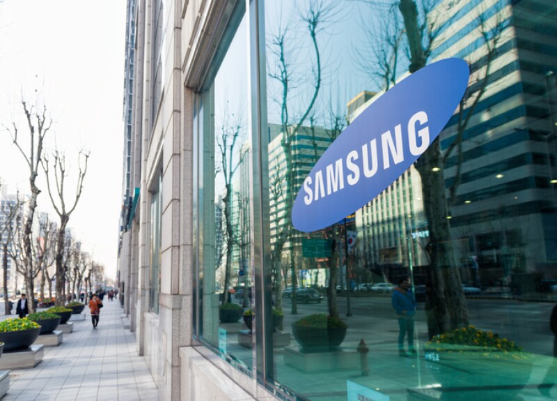 Samsung Office in Seoul