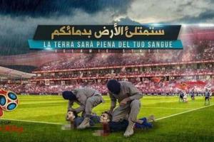 ISIS amenaza a Messi y Cristiano Ronaldo
