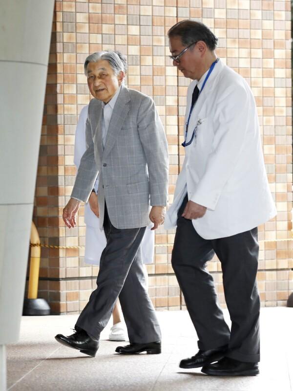 JAPAN-ROYALS-HEALTH