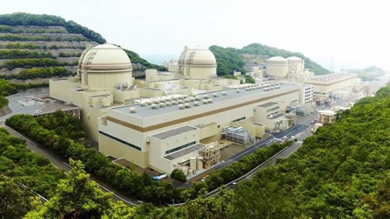 Fukui reactor nuclear Japón