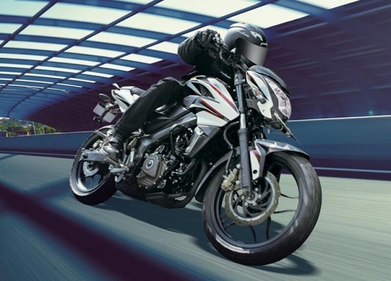 Motocicleta de la marca Bajaj