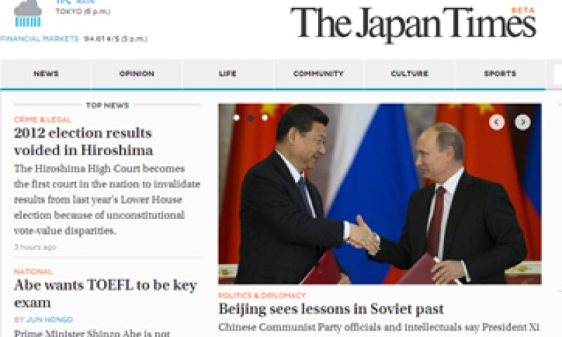 La edición conjunta ofrecerá en su primera sección el contenido local del Japan Times. (Foto: Tomada de japantimes.co.jp)