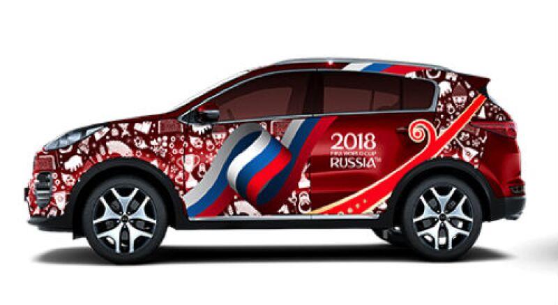Kia conmemorativo del Mundial 2018