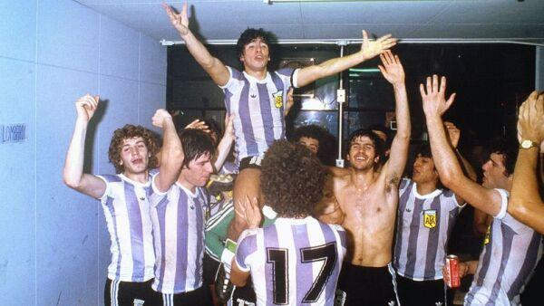 maradona_0.jpg