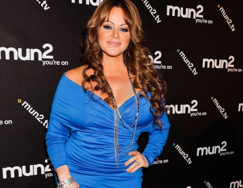 Thalía, Jacky Bracamontes y Kate del Castillo son algunas de las famosas que tienen fe en que la cantante se encuentre bien.