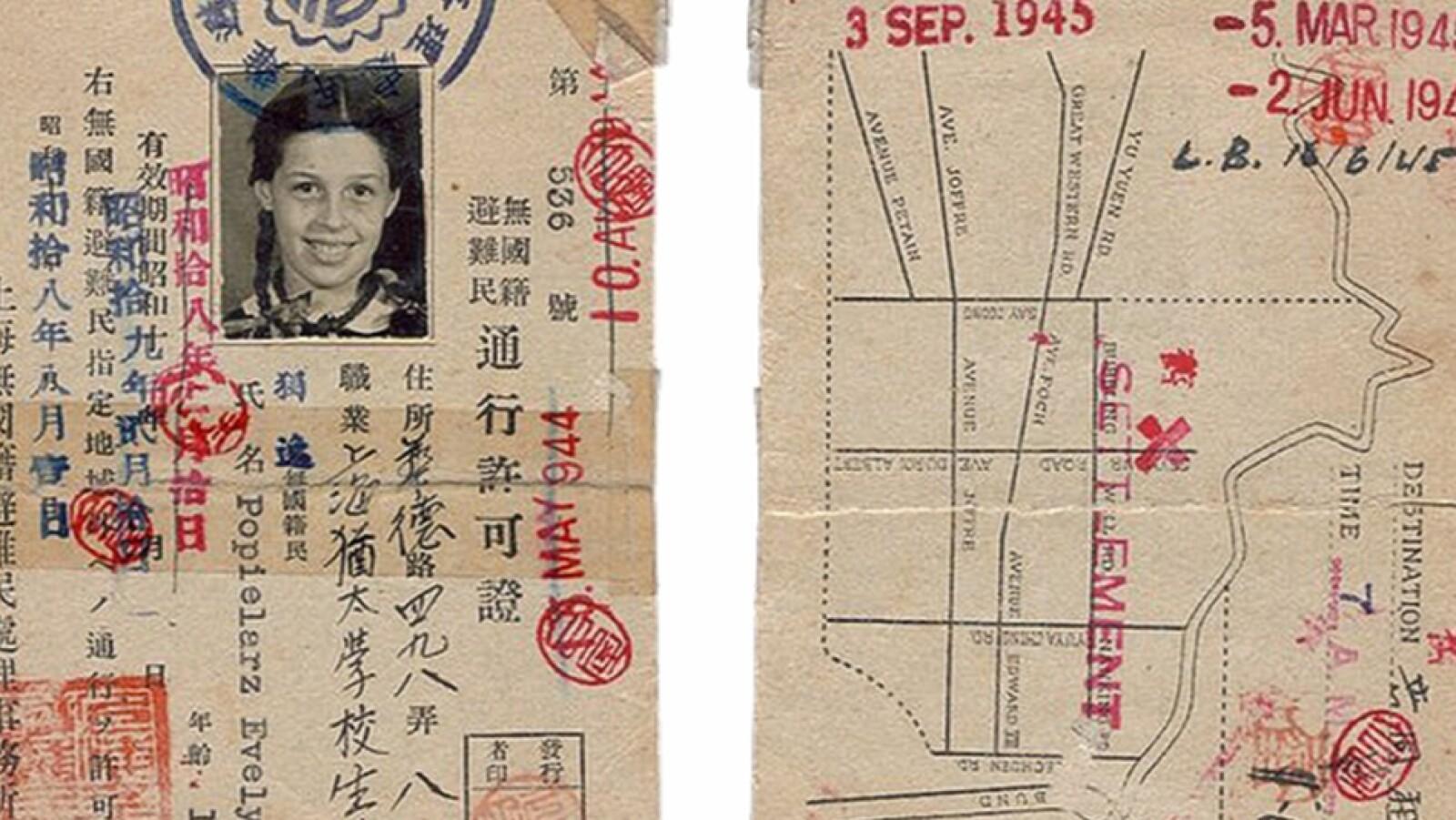 gale china nazi 4