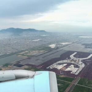 naim aeropuerto nuevo aeropuerto texcoco