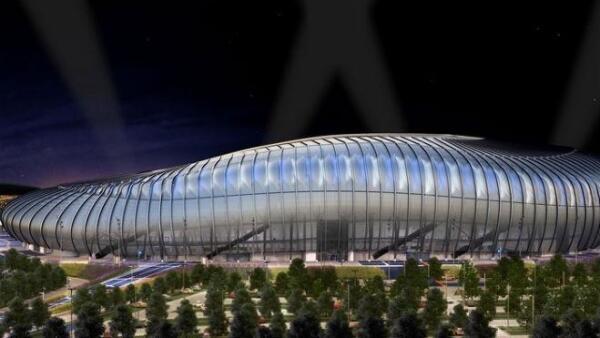 Estadio Rayados de Monterrey
