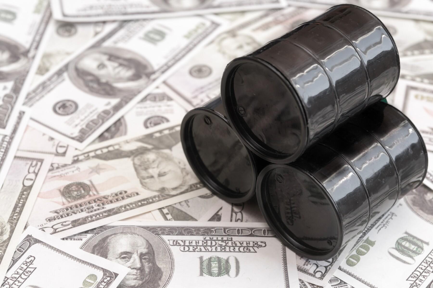 Precios del petróleo América Latina