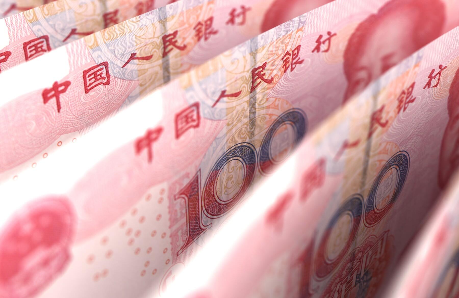 yuan china economía