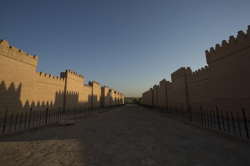 Babilonia Patrimonio Mundial