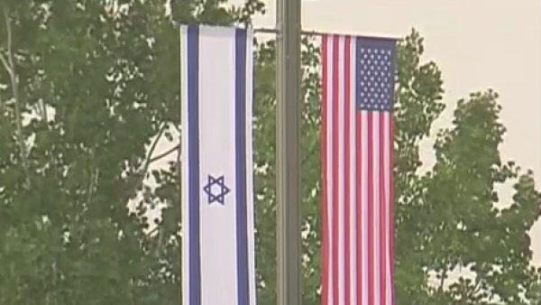 Embajada en Jerusalén: ¿es cierto que Trump le ahorró a EE.UU. más de 900 millon