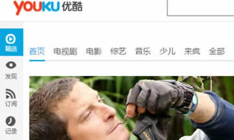Alibaba ya tiene una participación de 18.3% en Youku Tudou. (Foto: Tomada del sitio www.youku.com )