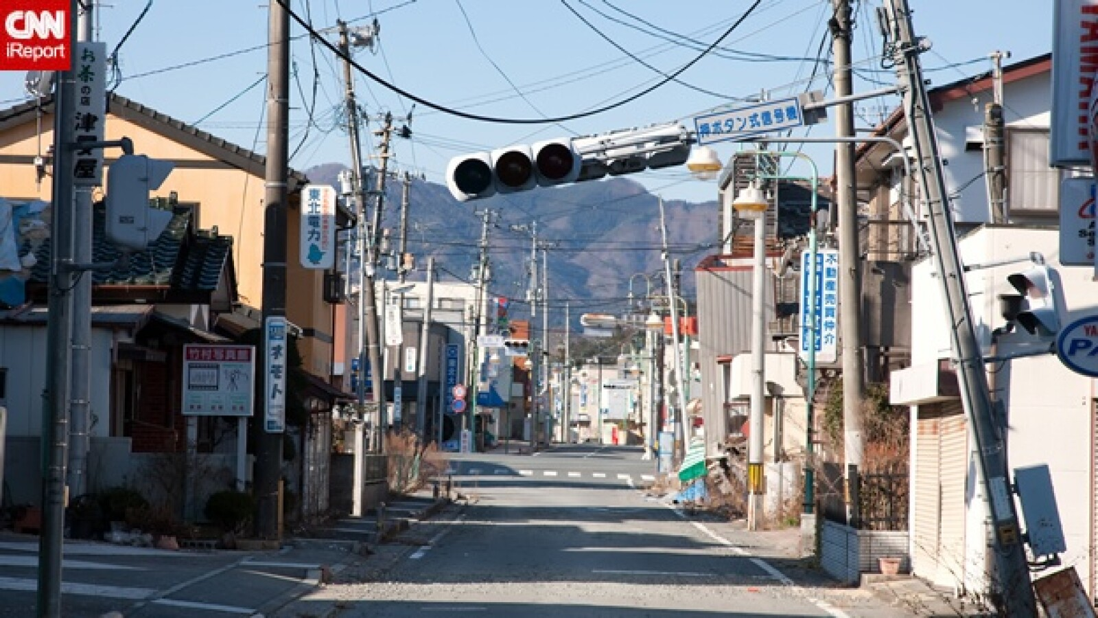 irpt-fukushima8