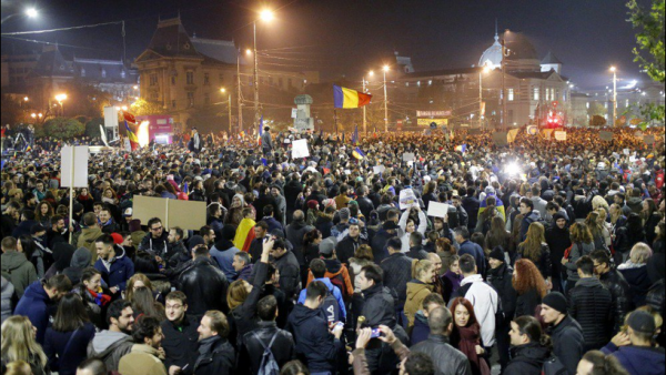 Rumania 2017