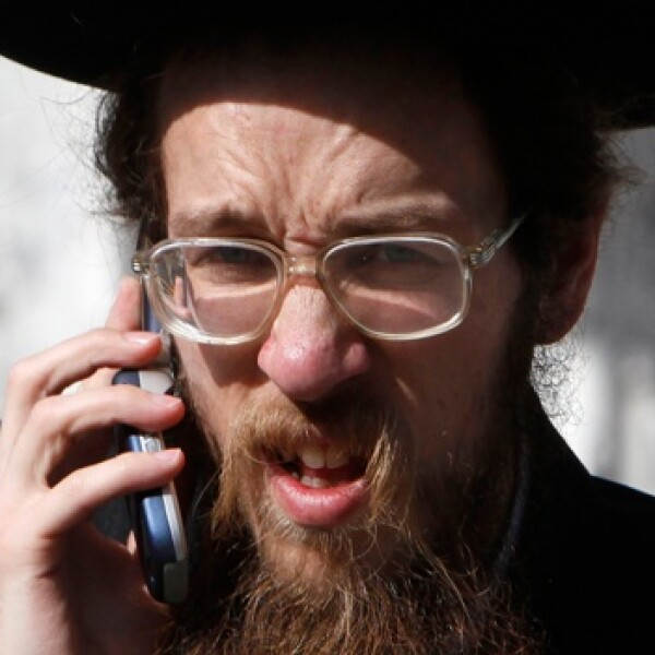 jew religion