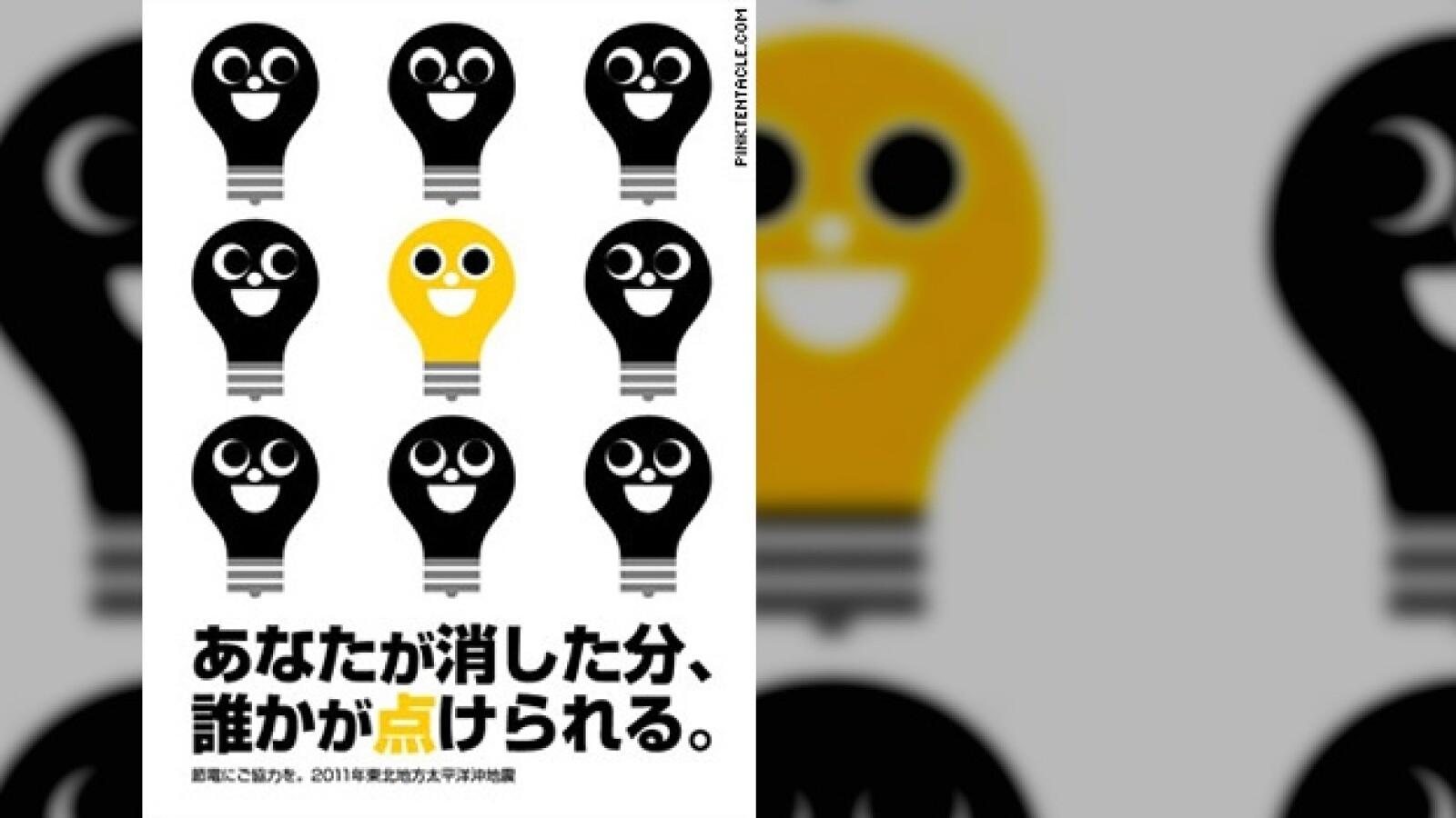 japón ahorro energético poster 06