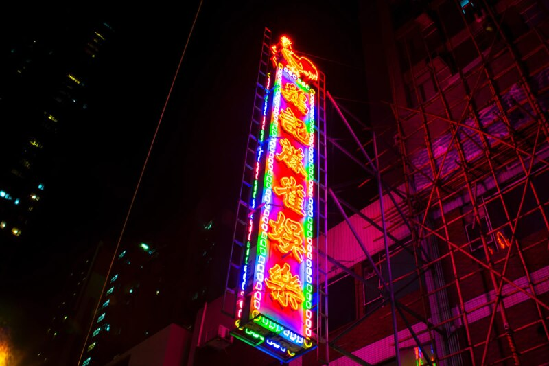 neón Hong Kong