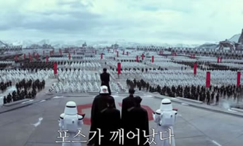 (Foto: Youtube/Star Wars Korea )
