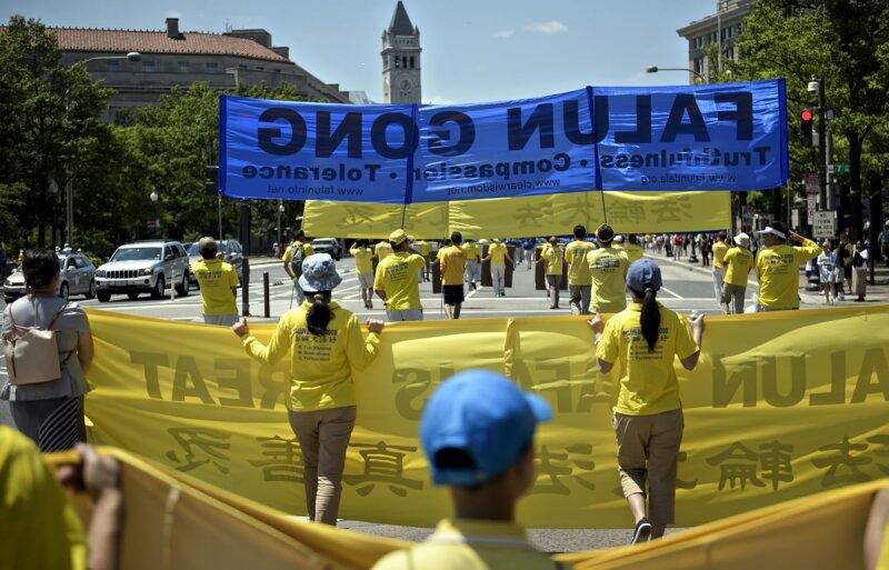 El movimiento espiiritual está prohibido en China.