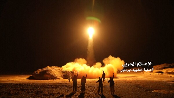 rebeldes de Yemen lanzan misiles con AS
