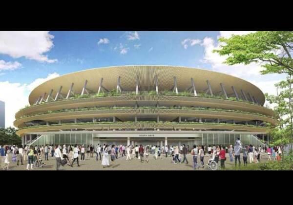 Estadio Nacional de Tokyo 2