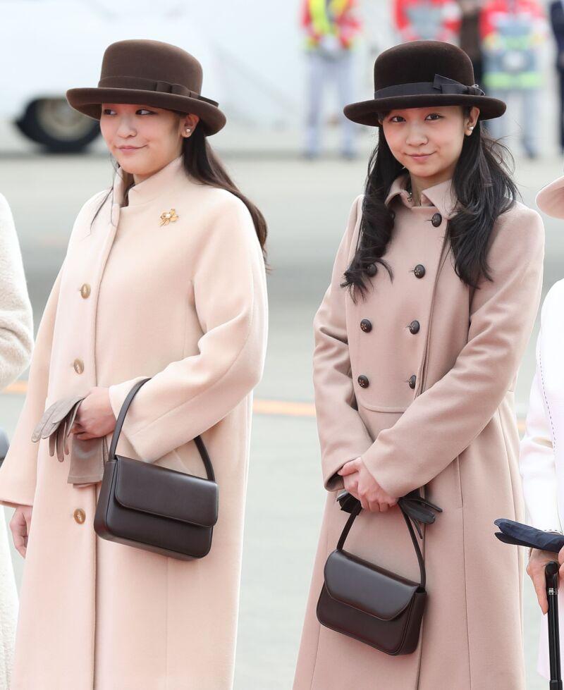 princesa Mako y Kako