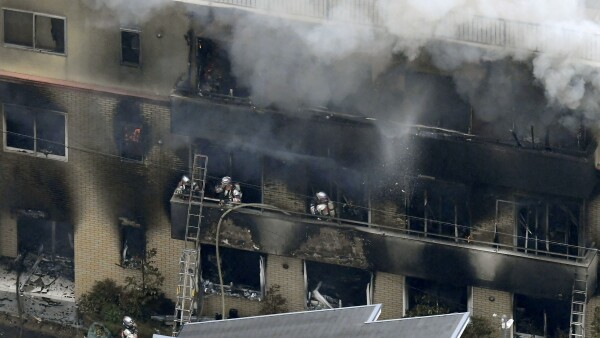 Incendio en la sede Kyoto Animation