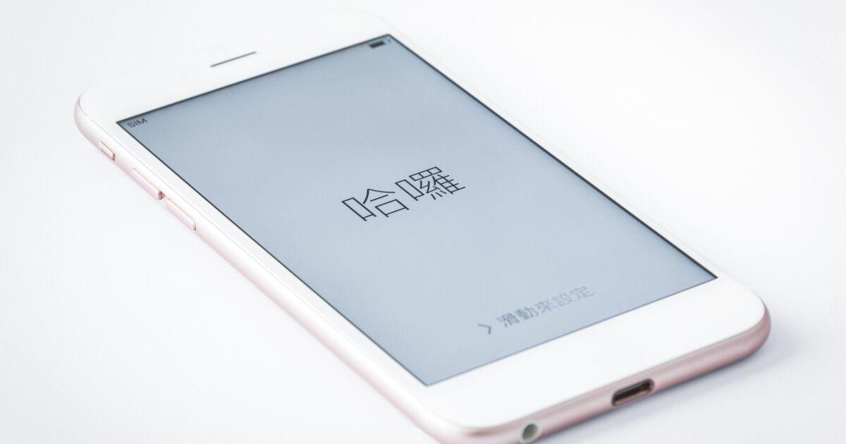 Estas son las empresas chinas que han llegado al mercado de smartphones del país