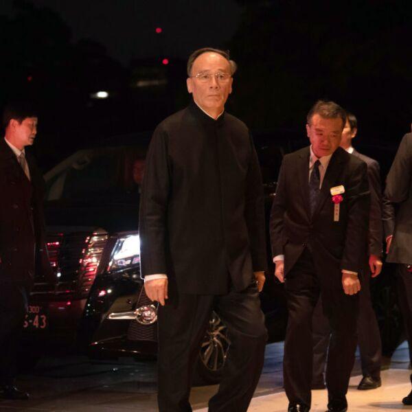 Vicepresidente chino Wang Qishan