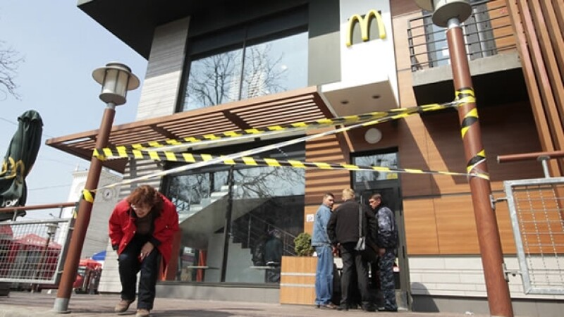McDonald's Crimea