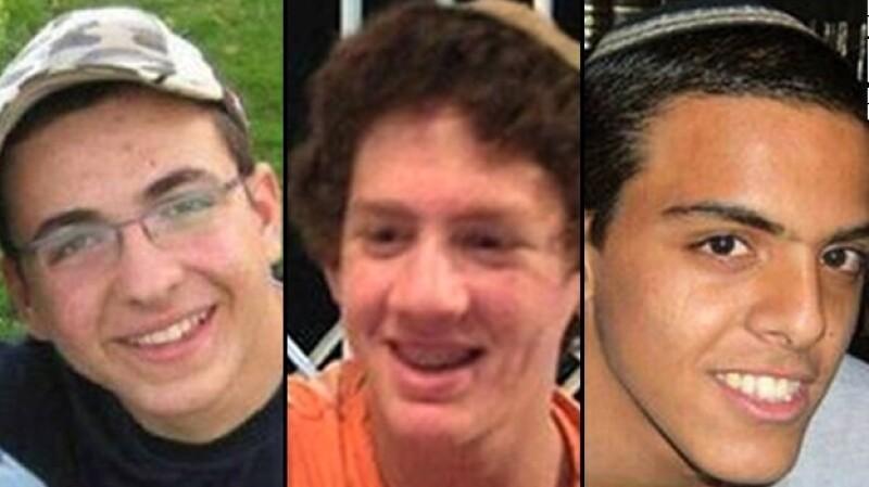 Los adolescentes israelíes Eyal Yifrach, Gilad Shaar y Naftali Frenkel fueron secuestrados entre el 12 y el 13 de junio en Cisjordania.