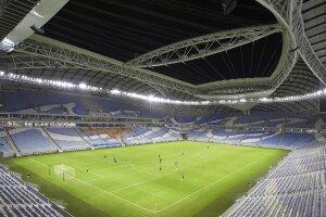 Estadio Al Wakrah.jpg