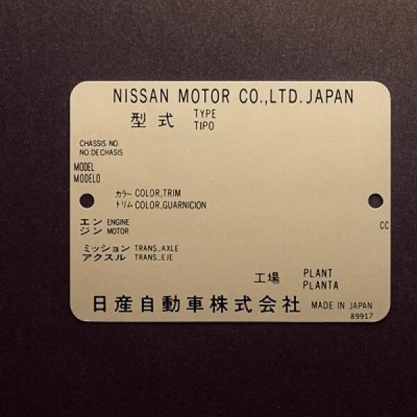 Una placa dorada con el número de modelo será incluida en el compartimento del motor para realzar la exclusividad.