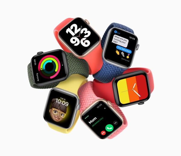 Apple SE.